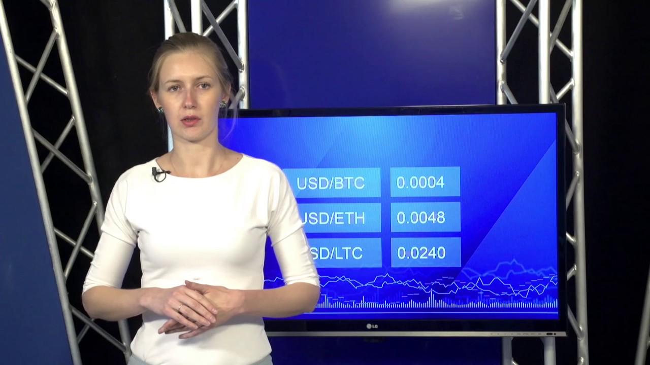 Глава Банка Австрии пошатнул криптовалюту