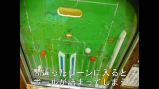 レトロゲーム 【SUPER MATCH】@西肥シルバーボウル