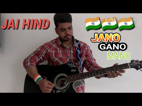 JANO GANO MANO / INDIAN NATIONAL ANTHEM SONG / INTRO GUITAR COVER BY TAPAS