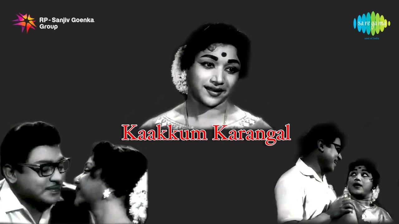 kakkum karangal movie songs