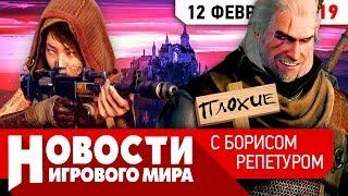 ПЛОХИЕ НОВОСТИ паника в Metro Exodus, Jade Empire 2, Titanfall 3 не будет, PS4 за 9 евро