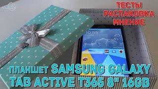 Обзор планшета Samsung Galaxy Tab Active: распаковка, тест игр, звука, фото видео