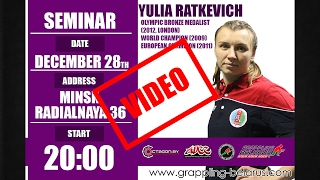 YULIA RATKEVICH/GRAPPLING TECHNIQUES/SEMINAR/DOUBLE LEG TAKEDOWN