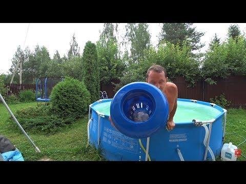 Как мыть каркасный бассейн видео