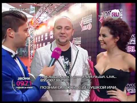 Потап и Настя Премия RU.TV 2012 (VJ Слава Никитин)