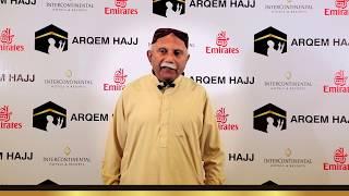 Hajj Review | Testimonial by Abdul Mannan
