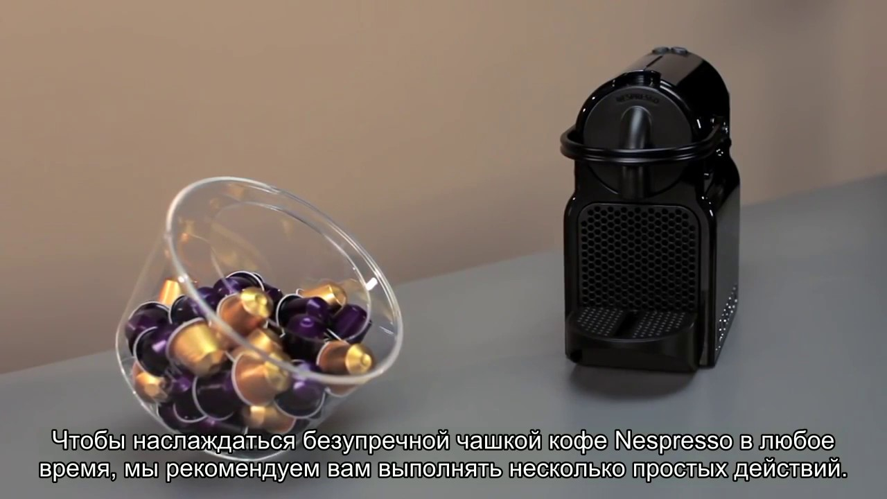 nespresso machine how to use
