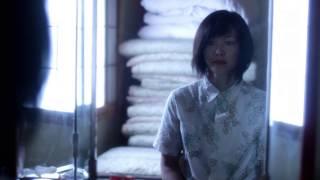 映画「THE HYBRID 鵺の仔」 予告編 黒沢あすか 検索動画 15