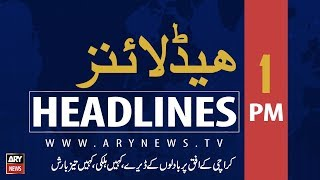 ARY News Headlines | Heavy rainfall in Karachi on Monday - 1300 | 28th July 2019