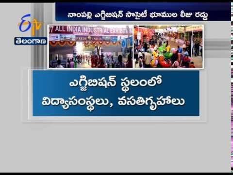 Nampally Exhibition Society Lands Lease | Cancelled by Government