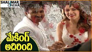Gautham Nanda Movie Song Making Video || Bole Ram Bole Ram Song|| Gopichand, Hansika