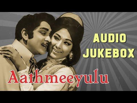 aathmeeyulu telugu movie mp3 songs