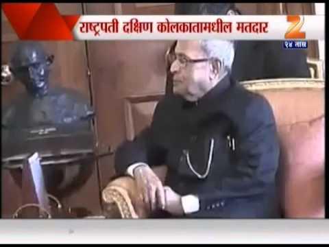 Zee24Taas : Pranab Mukharji Wont Vote in loksabha election 2014