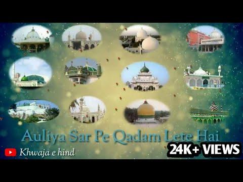 Khwaja Gareeb Nawaz | Auliya Sarpe Qadam Lete Hai Shaha Tera | Whatsapp Status