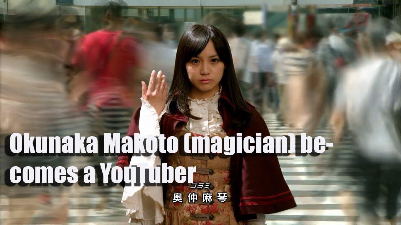 Download Okunaka Makoto (magician) becomes a YouTuber