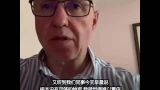 西班牙马德里医生:收治病患已超医院资源3倍