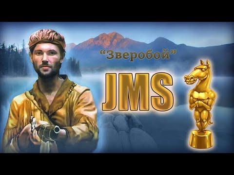 «Зверобой» читать онлайн книгу автора Джеймс Купер в
