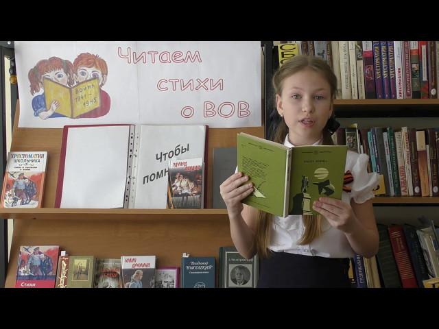 Изображение предпросмотра прочтения – ДарьяКошемирова читает произведение «Баллада о банке варенья» ВладимираИльичаРадкевича