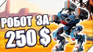 РОБОТ ЗА 250$ - Игра War Robots  Игры для андроид  Битва роботов