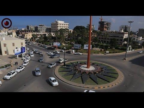 Discover Libya - Misrata