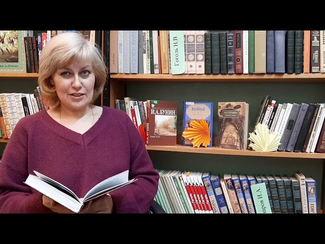 Лоскутова Елена читает произведение «Не видно птиц...» (Бунин Иван Алексеевич)