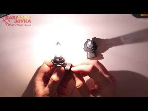 Галогенная лампа Osram Cool Blue Boost HB4 12V 69006CBB-HCB DUO