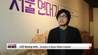 Video 2014 Seoul Photo Festival   2014 서울 사진 축제 download MP3, 3GP, MP4, WEBM, AVI, FLV Juni 2018
