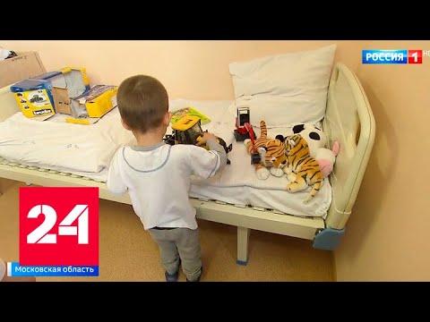 Брошенных в Шереметьеве детей из Хабаровского края в ближайшее время отправят домой - Россия 24