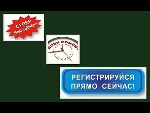 Видео Завести кошелек zcash