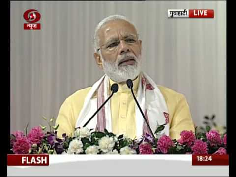 PM Modi addresses public rally in Guwahati on completion of 3 years of his Govt.