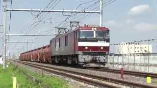 安中貨物 EH500-2+タキ1200