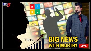 LIVE: Big News With TV5 Murthy…