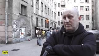 видео О Петербурге - Музей Виктора Цоя в котельной Камчатка
