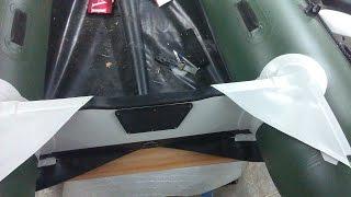 меняем транец на лодке ПВХ своими руками вторая часть