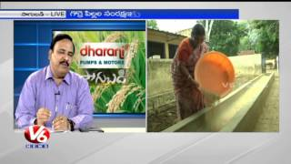 Sheep & Goat farming techniques by Animal Husbandry Director Venkateshwarlu - V6 Sagubadi