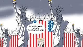 США обвинили Россию