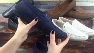 видео Мокасины — стильный комфорт