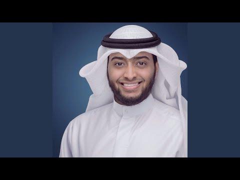 أحمد النفيس | سورة المجادلة Surah Al-Mujadila
