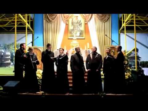 Василіянський монаший октет DEISIS— «Плине Кача»