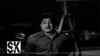 Yen Azhuthaai - Iruvar Ullam