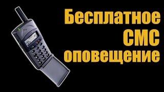 видео Как переводить деньги ВКонтакте