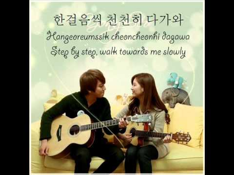 [FMV] Jung YongHwa Banmal Song with Romanization Lyrics ...