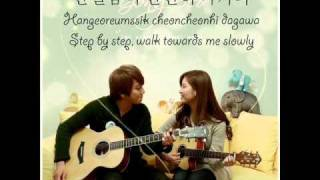 Jung Yong Hwa - For First Time Lover (Banmal Song) with lyrics