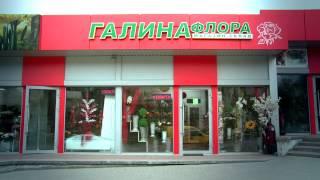 видео Купить Букеты в Барнауле по доступной
