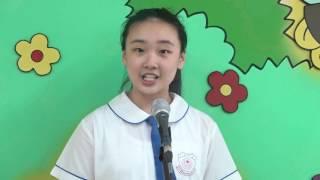 03 第 67 屆香港學校朗誦節 普通話獨誦 亞軍 5A 廖