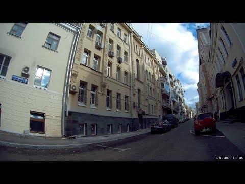Улица Сретенка. Переулки. Прогулка 19 октября 2017 года