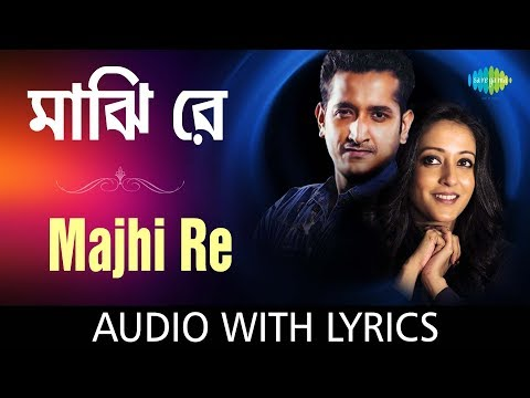 Majhi Re with lyrics   Shaan   The Bong Connection   HD Song