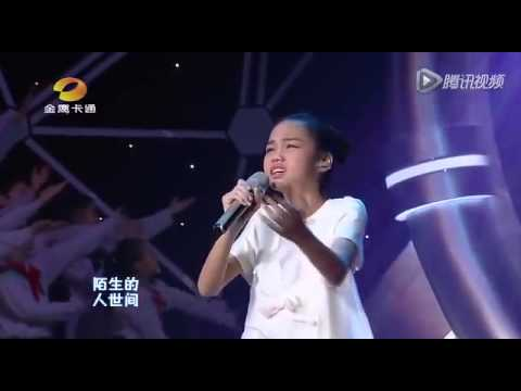 《天亮了 》Tian Liang Le  汤晶锦 唱哭谭维维 高清 (M'sia)