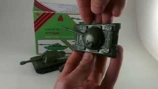 Набор игрушек №1 СССР