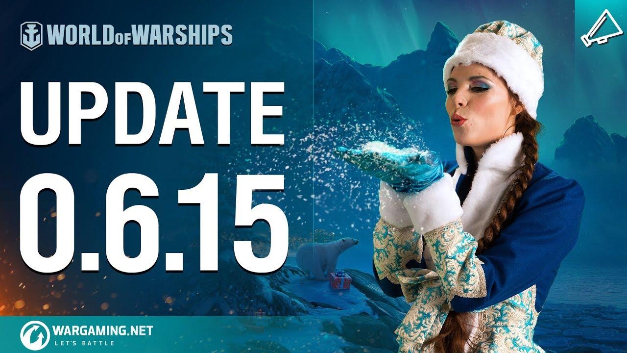World of Warships – Update 0.6.15